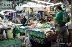Traditional Market in Okinawa