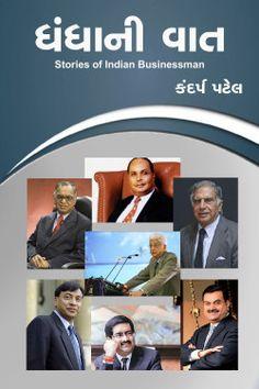Leadershipni hartifarti school - Mahendrasingh dhoni by Ravi Yadav