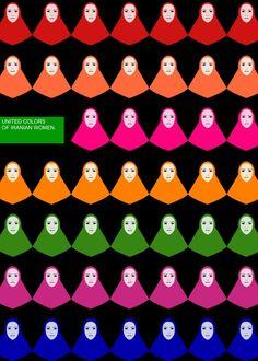 Iranian Modern Art Payam Abdolsamadi ...BTW, check this out!!!! : http://artcaffeine.imobileappsys.com