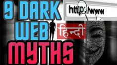 9 Dark Web Myths and Facts - Hindi | Best Tricks Buddy See more at http://www.creepyclips.com/index.php/2017/01/22/9-dark-web-myths-and-facts-hindi-best-tricks-buddy/