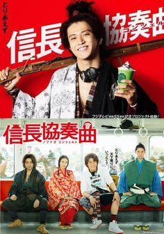 Nobunaga Concerto - http://www.dramacool.com/drama-detail/nobunaga-concerto