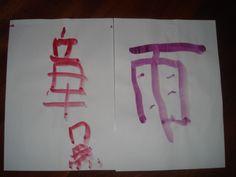 Kanjis antes de letras http://familialibre.com/blog/3913/kanjis-antes-de-letras