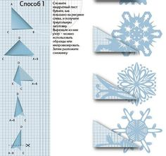 Kirigami Snowflake folds and cutting patterns.a huge variety on this page. Paper Snowflakes, Christmas Snowflakes, Christmas Crafts, Paper Christmas Decorations, Paper Ornaments, Diy And Crafts, Paper Crafts, Snow Flakes Diy, Navidad Diy