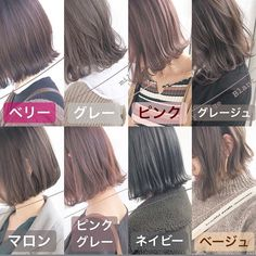 Pin by daria tofan on hair styles Girl Short Hair, Hair Hacks, Dyed Hair, Hair Pins, Curly Hair Styles, Style Me, Hair Color, Hair Beauty, Dreadlocks