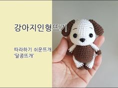 Hello Kitty, Crochet Hats, Dolls, Pattern, Character, Amigurumi Patterns, Key Chains, Groomsmen, Yarns