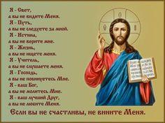Православный форум, публикации — православная социальная сеть Елицы