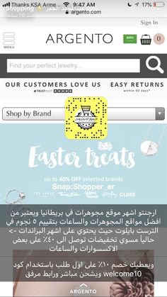 Internet Shopping Sites, Online Shopping Websites, Online Sites, Best Deals Online, Primark Online Shopping, Amazon Online Shopping, Online Shopping Clothes, Walmart Online, Finding Yourself
