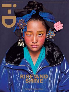 """Rise and Shine"" // Yangci photographed by Chen Man, i-D magazine // part of 12 covers."