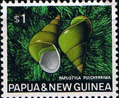 Papua New Guinea 1968 Sea Shells SG 150 Fine Mint Scott 278 Other European and British Commonwealth Stamps HERE!