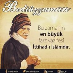 Bediüzzaman, Türk İslam Birliği