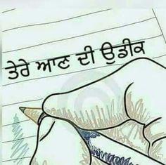 Sad Quotes, Hindi Quotes, Girl Quotes, Quotations, Deep Words, True Words, Impress Quotes, Waiting Quotes, Punjabi Love Quotes