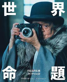 Fujifilm #Graphic Design Poster