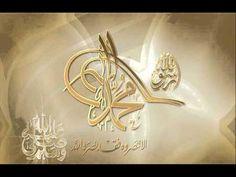 Peygamber Efendimiz Hz. Muhammed (S.A.V)' in Hayati 4 - YouTube Muhammed Sav, Youtube, Make It Yourself, Youtubers, Youtube Movies