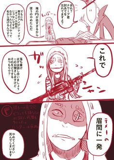 asai (@asai41208037) さんの漫画 | 1作目 | ツイコミ(仮) Sad Comics, Ichimatsu, Identity, Manga, Funny, Cute, Anime, Twitter, Manga Anime
