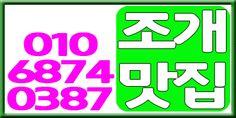 밤포유 - 전국최대 유흥정보사이트 http://bam4u2.com