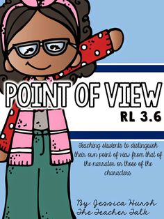 Point of View in 3rd grade!