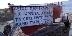 """Greek way: """"To whoever took my oars.if you don't bring them back I hope you use them as crutches. Funny Greek Quotes, Cleaning Walls, Picture Logo, Funny Bunnies, Tumblr Posts, Funny Photos, Quote Of The Day, Funny Jokes, Haha"""