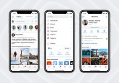 Ui Ux Design, Phone, Telephone, Mobile Phones