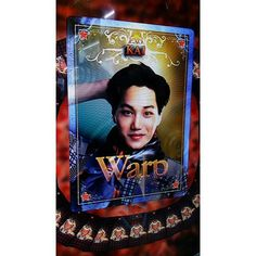 EXO KAI - Lotte Duty Free Star Avenue Card