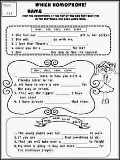 Homophones can be such a pain (pane?) Make learning homophones a little more fun with this freebie, anchor chart and links to great homophone games! 2nd Grade Ela, 4th Grade Writing, 4th Grade Reading, Fourth Grade, Second Grade, Teaching Language Arts, Teaching English, Word Study, Word Work