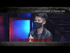 Popular Right Now - Thailand : คนอวดผ 21 กนยายน 2559 http://www.youtube.com/watch?v=KUvQuKCM-bo http://ift.tt/2cqHU4n