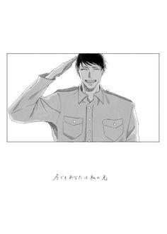 Conan, Anime, Anime Shows, Anime Music, Animation