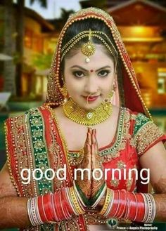 Wallpaper-world: Good morning image Good Morning Ladies, Good Morning Beautiful Images, Good Morning Images Download, Beautiful People, Good Morning Life Quotes, Good Evening Wishes, M Beauty, Bride Makeup, Female Images