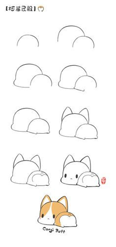 corgi butt sketch art