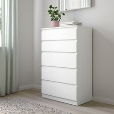 IKEA KULLEN Chest of 5 drawers trousers trousers for drawers Chest Of Drawers Decor, Ikea Drawers, White Drawers, 5 Drawer Chest, Small Drawers, Dresser Drawers, Drawers For Closet, Ikea Bedroom, Room Ideas Bedroom