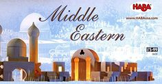 Middle Eastern Architectural Blocks HABA http://www.amazon.com/dp/B000OSQ6QK/ref=cm_sw_r_pi_dp_Tslwwb0QW0HXZ