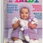 Vintage McCall's Knit It for Baby Pattern Book