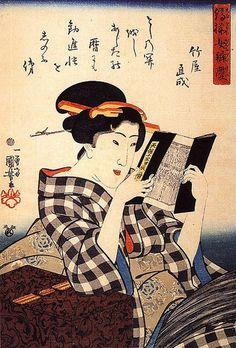 Utagawa Kuniyoshi | Biblioklept