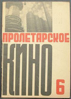 russian graphic design - Google Search