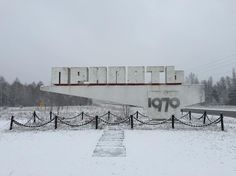 """""""Pripyat 1970"""". Today was our last proper full day in Pripyat and it was snowing! Words can't describe how amazingly beautiful it was. I have a few phone shots which I'll post and a few from my DSLR but you'll have to wait a bit longer for them.  #snow #snowing #sign #pripyat #beautiful #pretty #chernobyl #iphone #iphoneography #igers by jessnphoto March 24 2016 at 07:54PM"""