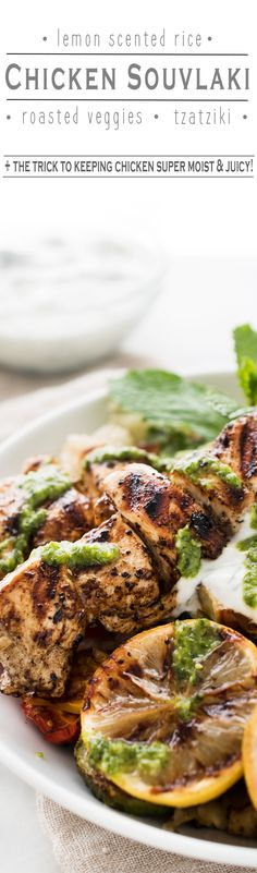 Chicken Souvlaki with Lemon Scented Rice, Roasted Veggies, Creamy Tzatziki, and a Drizzle of Pesto make this full plate flavor experience!