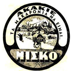 pasta MISKO Akakios-old-misko-logo