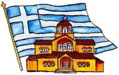 Μια υπέροχη, αληθινή Χριστιανική ιστορία - ΕΛΛΑΣ-ΟΡΘΟΔΟΞΙΑ Greek Life, Vintage Pins, Ww2, Disney Characters, Fictional Characters, Religion, Faith, Blog, Greece
