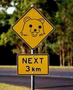 Humorous Traffic Signs - In any city you visit, you will see road signs. While that is a fact, some of them can be quite unusual and unique. These 10 hilarious road signs s. Funny Street Signs, Funny Road Signs, Funny Billboards, Photo Humour, Pedobear, Funny Memes, Hilarious, Hockey Mom, Ice Hockey