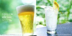 【冷たいビールとサワー、無料サービスします】 夏の訪れをようやく感じられるようになりました今日この頃、キーーーンと冷たい生ビールとサワーはいかがでしょうか? 毎年恒例、ミニサイズの生ビールを1ドリンクプレゼント(メンバー様限定)をはじめました! 今年はサワーもお選びいただけるようになりましたので、こちらもぜひご利用くださいませ。 それでは皆さま、良い初夏の夜を。 画像はイメージです。衛生上の観点よりプラスチック容器での提供となり、果肉も付きませんのでご了承ください。 未成年者・車を運転する方の飲酒は法律で禁止されています。また、飲酒運転は同乗者も含め法律違反となります。絶対におやめください。 #1ドリンク無料 #サッポロクラシック #生ビール #氷彩 #サワー #北見市 #北見 #kitami #北海道 #hokkaido #ホテルミルキーウェイ #ミルキーウェイ #ラブホテル #ラブホ