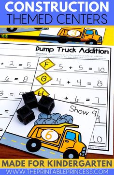 Hands-on, interactive, engaging construction themed activities - perfect for Kindergarten!