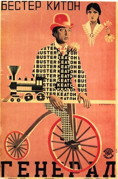 Buster Keaton's The General (1927), poster by Vladimir and Georgii Steinberg; #art, #poster, #Russia