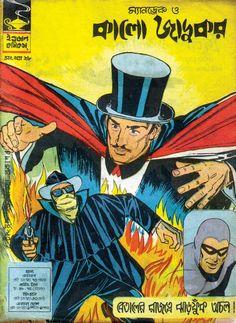 Lee Falk's Mandrake The Magician