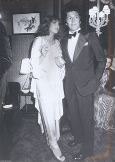 Caroline with her first husband, Philippe Junot in 1978