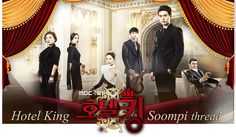 Hotel King Lee Da Hae and Lee Dong Wook Lee Da Hae, Lee Dong Wook, Hotel King, Movies, Movie Posters, Fictional Characters, Films, Film Poster, Cinema