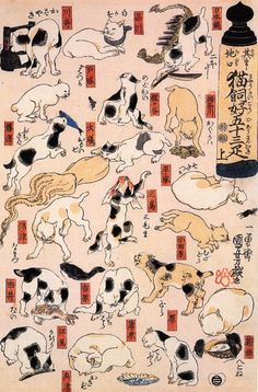 Chats japonais... Cats Suggested as the Fifty-Three Stations of the Tokaido | Utagawa Kuniyoshi