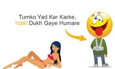 Read Latest Funny #Jokes #SMS in Hindi: Best Double Meaning Jokes in Hindi
