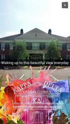 Create a Snapchat geofilter for your chapter house/facility!