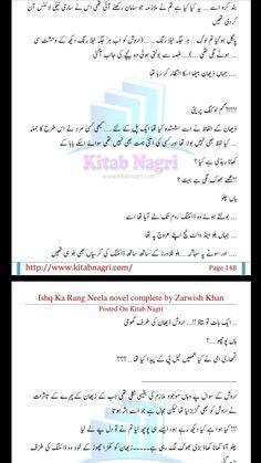 Namal Novel, Bano Qudsia Quotes, News Fails, Romantic Novels To Read, Famous Novels, Quotes From Novels, Urdu Novels, Journal Prompts, Reading