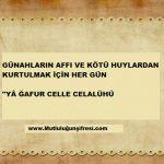 HIZIR A.S DUASI(OKUYAN HER MURADINA NAİL OLUR) | Mutluluğun Şifresi Pray, Islam, Quotes
