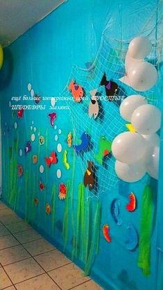 Underwater Birthday, Underwater Theme, Under The Sea Theme, Under The Sea Party, Under The Sea Decorations, Art For Kids, Crafts For Kids, Sea Crafts, Ocean Themes